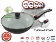 Сковорода Kelli KL-4200-20 с керамическим покрытием со съемной ручкой (код 108)
