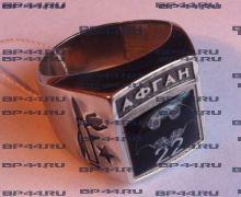 Перстень Афган 22 Обр СпН ГРУ