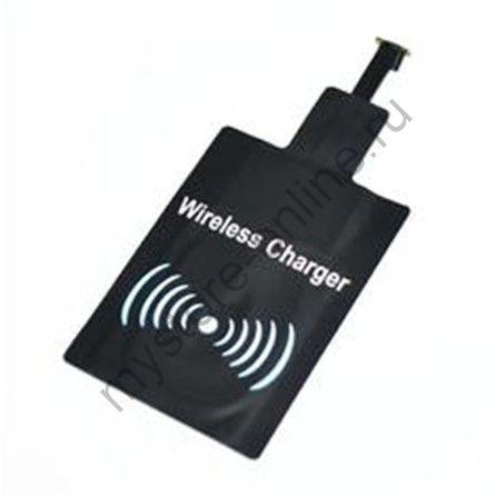 Универсальный приемник для беспроводной зарядки