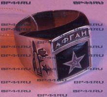 Перстень Афган