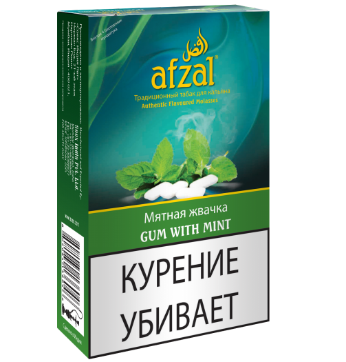 Табак для кальяна Afzal Gum with Mint