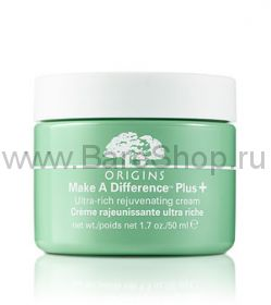 Make A Difference™ Plus+ Ultra-Rich Cream