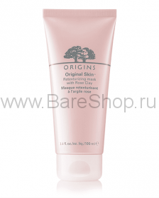 RETEXTURIZING MASK WITH ROSE CLAY 100 мл