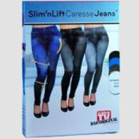 Женские утягивающие джинсы Slim n Lift Caresse Jeans