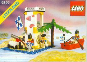 6265 Лего Бастион солдат