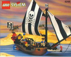 """6268 Лего Пиратский корабль """"Морской хищник"""""""