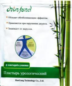 Урологический пластырь Хао Ган