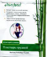 Пластырь грудной / профилактика гиперплазии