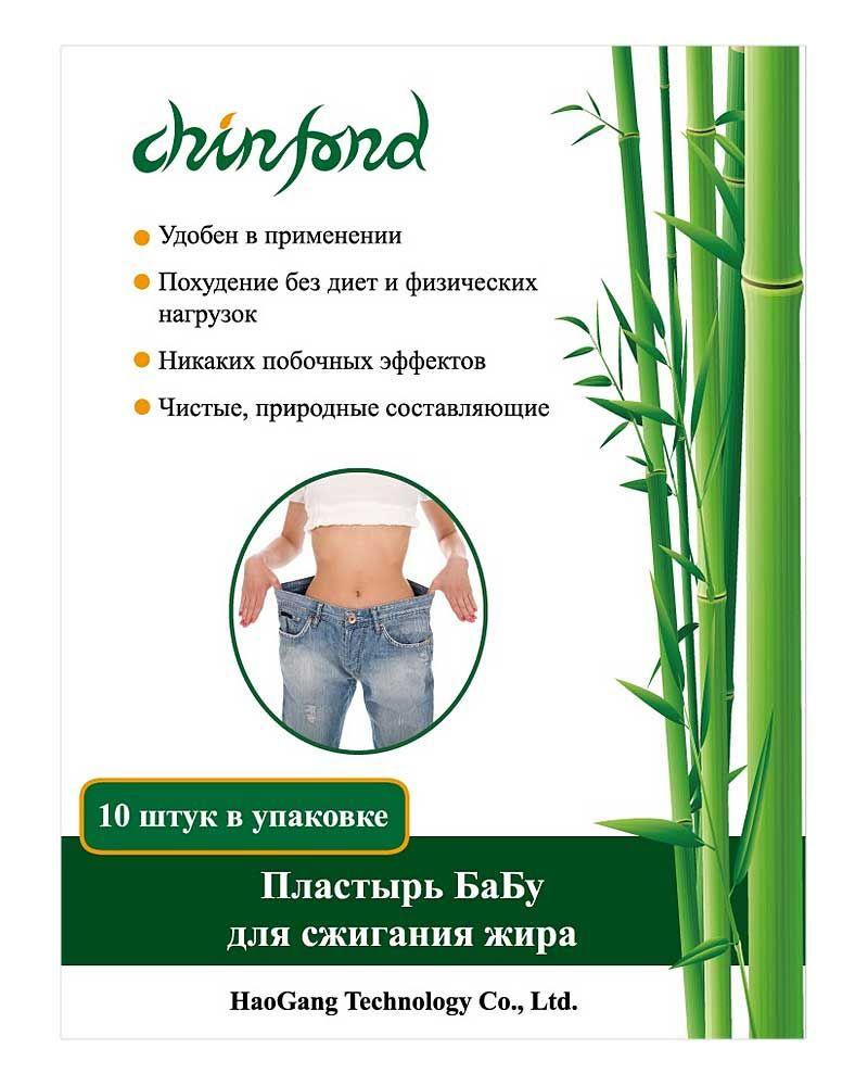 Отзывы обертывания для похудения ног в домашних условиях