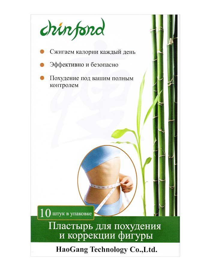 Травяное растение китайской медицины для похудения отзывы
