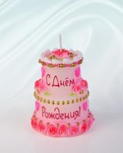 """Свеча мерцающая со светодиодной подсветкой """"С днем рождения"""" /""""торт"""""""