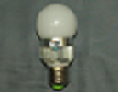 """Лампа светодиодная MLED Е27 5W (замена 50Вт) """"шарик""""  220V"""