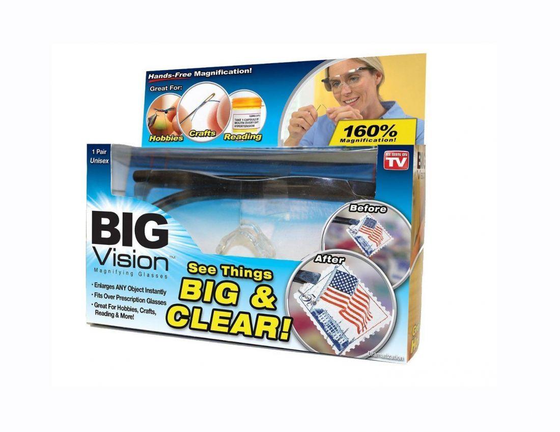 Чудо-очки Big Vision (Биг Вижн)