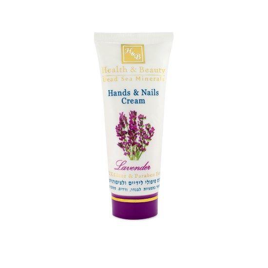 Крем для рук и ногтей Лаванда Health & Beauty (Хелс энд Бьюти) 100 мл