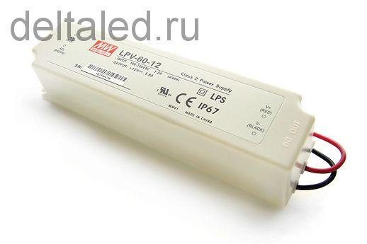 Блок питания для светодиодов Meanwell.12 Вольт, 60 Ватт, герметичный LPV-60-12