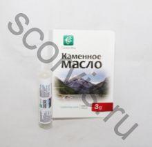 Каменное масло (белое мумиё, бракшун, сок скалы)