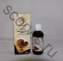 Бразильского ореха масло жирное