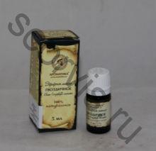 Гвоздичное эфирное масло