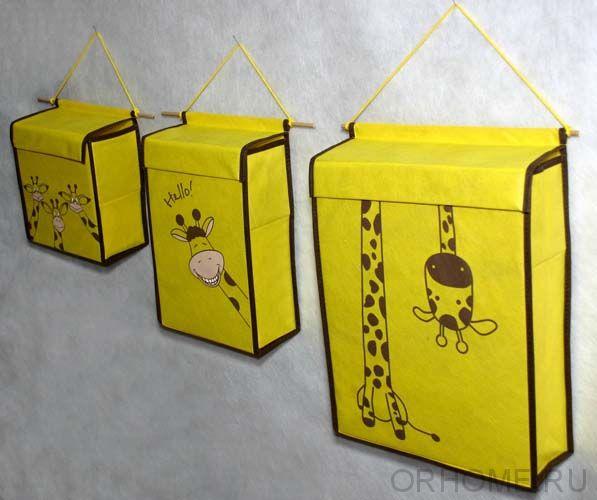 "Набор из 3-х подвесных коробок ""Жирафы"""