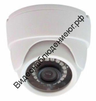 Купольная AHD видеокамера 720р