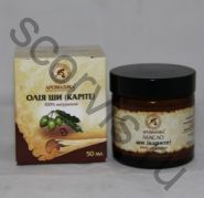 Ши (карите) масло жирное