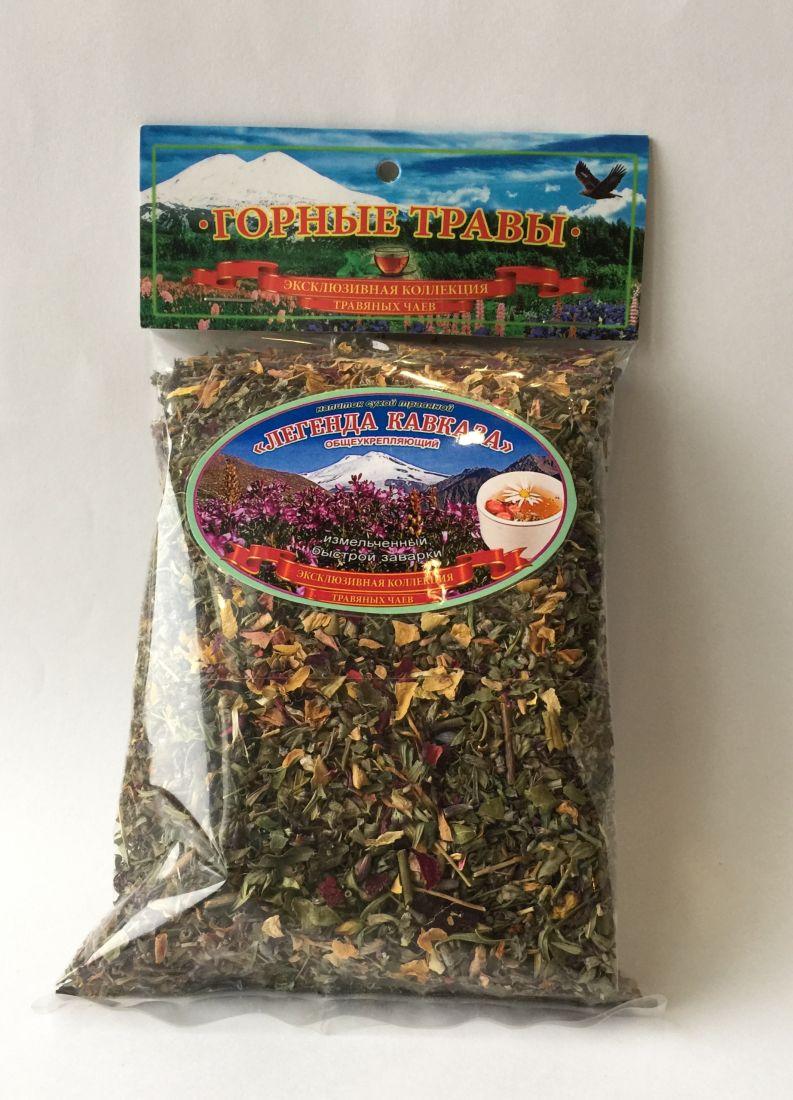 Травяной чай Легенда Кавказа - 100 гр