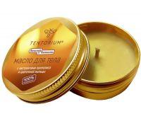 Масло для тела с экстрактами прополиса и цветочной пыльцы, (15 гр)