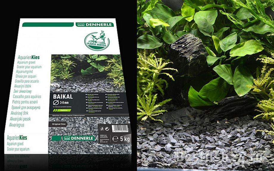 Dennerle Nature Gravel PlantaHunter Baikal - Натуральный гравий для аквариума, фракция 3-8 мм