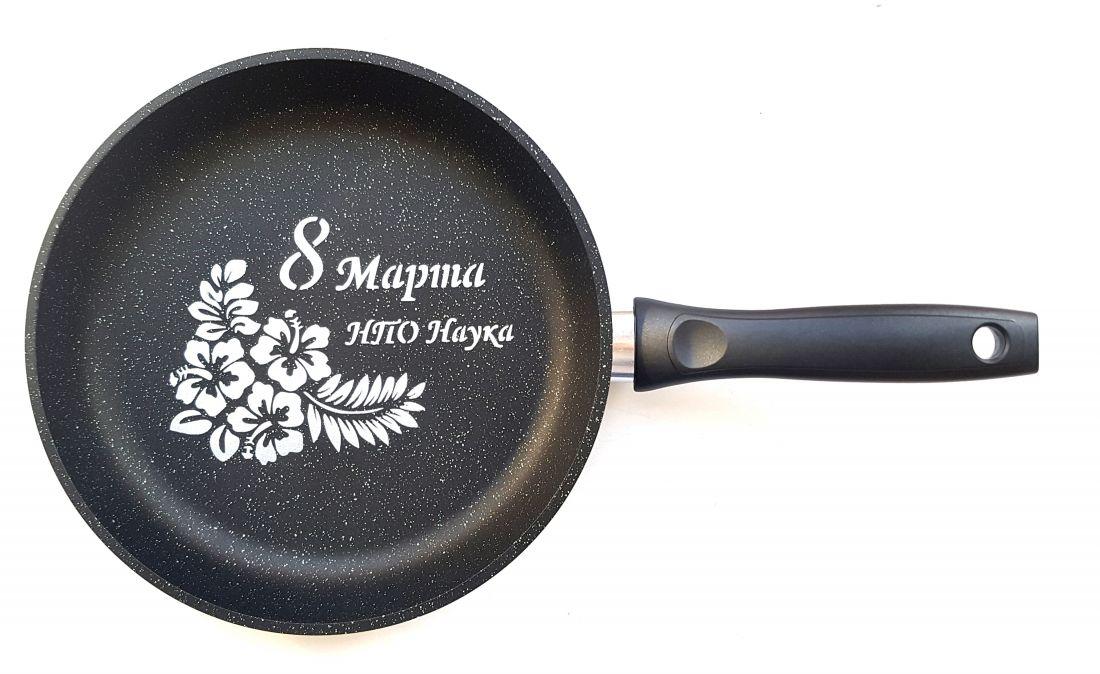 Сковорода 24 см. с логотипом 8 марта