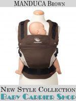 Слинг-рюкзак MANDUCA Baby And Child Carrier Эргорюкзак для переноски малышей «Brown NewStyle» [Мандука слингорюкзак Коричневый]