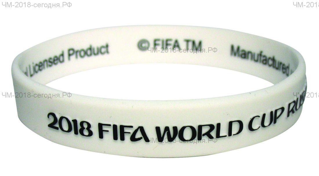 FIFA Браслет силиконовый белый