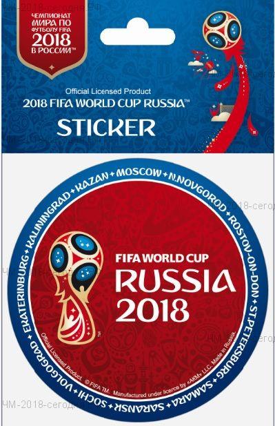 FIFA-Наклейка бумажная круглая 86 мм Эмблема красный фон синий борт