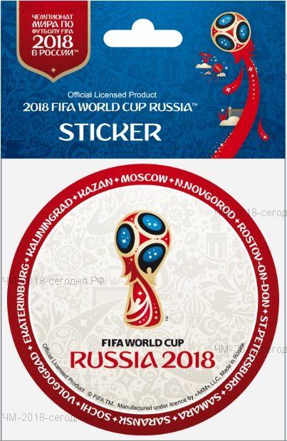 FIFA-Наклейка бумажная круглая 86 мм Эмблема белый фон красный борт