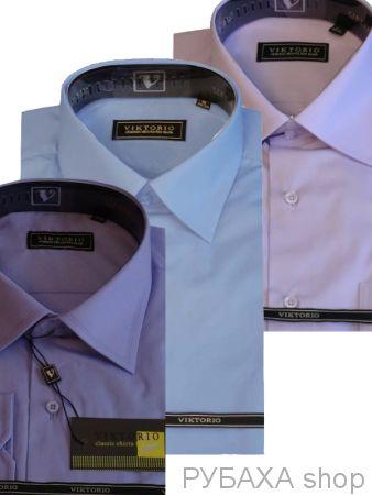 Комплект - три рубашки XXL Classic Fit! Комплектом выгоднее!