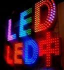 LedEdit 2012 - программное обеспечение для создания визуальных эффектов под DMX-контроллеры