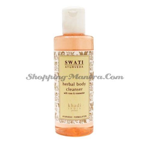 Увлажняющий гель для душа Роза&Розовая вода Свати / Swati Rose&Rose Water Shower Gel