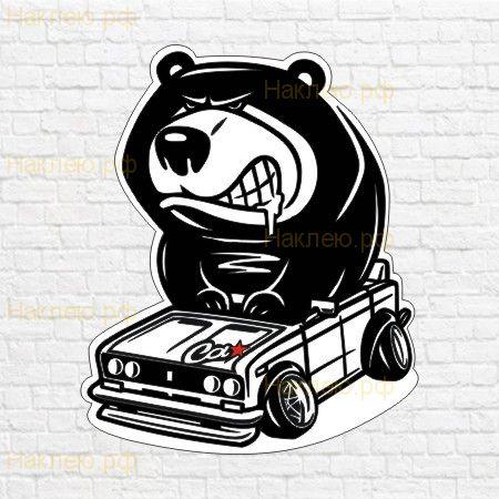 Медведь на жигулях в векторе