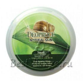 Deoproce Natural Skin Snail Nourishing Cream 100ml - питательный крем для лица и тела с муцином улитки