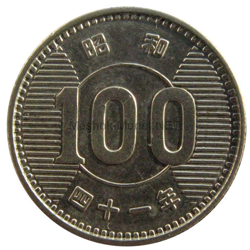 Япония 100 йен 1957 г.