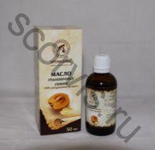 Тыквенное масло (тыквенных семечек) жирное
