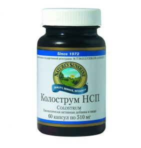 Колострум (Colostrum NSP) 60 капс