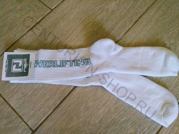 Спортивные носки с надписью POWERLIFTING