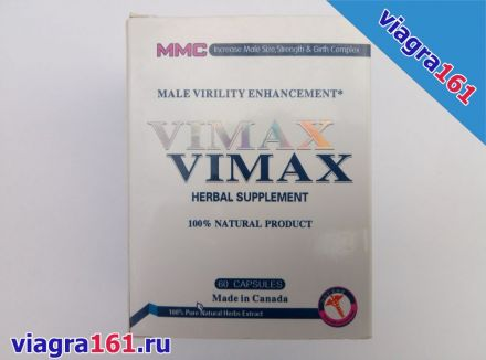 Vimax (Вимакс)