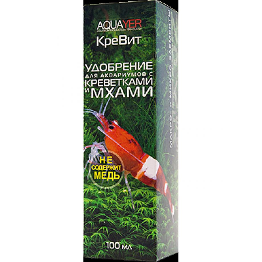 AquaYER КреВит-удобрение для аквариумов с креветками 60мл /100мл