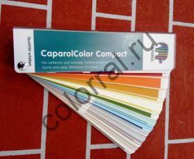 Caparol Color Compact - каталог цветов