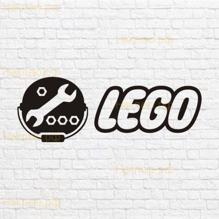 Lego в векторе