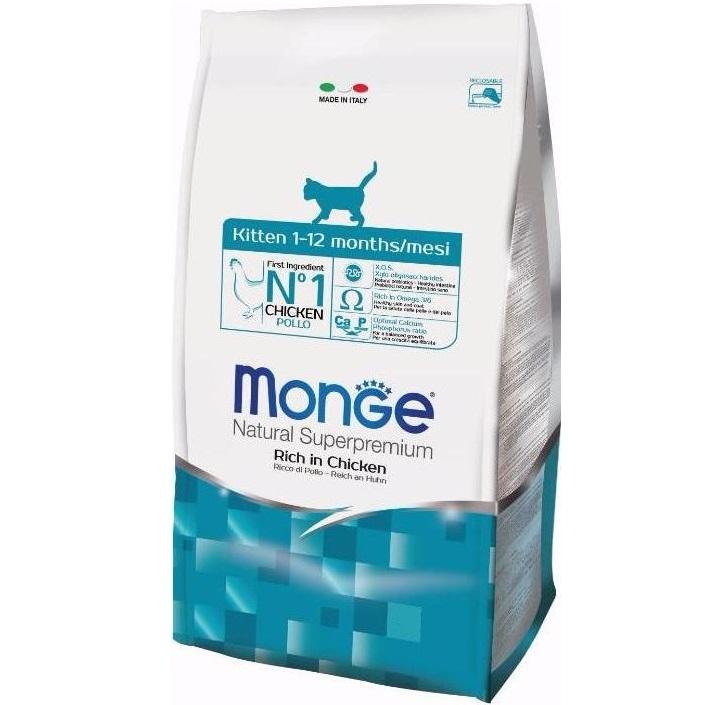 Монж для котят 1,5 кг