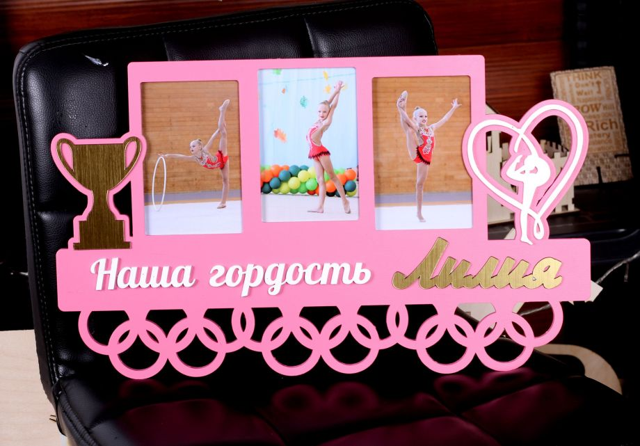 Медальница гимнастика на заказ