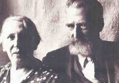 Надежда Александровна (в девичестве Новинская, 1878-1958 г.г ) Борис Клавдиевич (1878-1939 г.г)