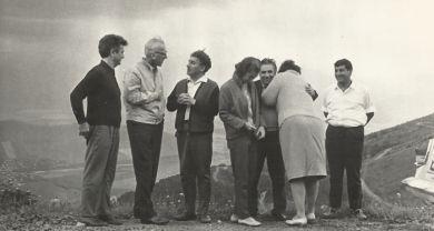 А. Арутюнян, Д. Б. Кабалевский, Э. Мирзоян и др., Военно-Грузинская дорога (1967 г.)